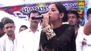 Haryanvi Hit Ragni, Sasre Na Jaungi    Sapna    Mor Haryanvi    Jahangirpur Compitition   WapTubes C