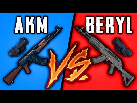 Что Лучше AKM или Beryl M762? Сравнения Штурмовых Винтовок в PUBG (PUBG Mobile)