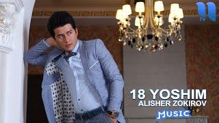 Alisher Zokirov 18 Yoshim Алишер Зокиров 18 ёшим Music Version