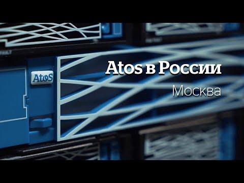 Atos в России: Москва