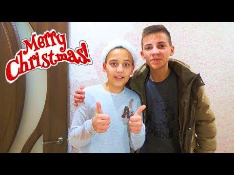 РОЗЫГРЫШИ для Сестры и Брата на РОЖДЕСТВО съедобная Новогодняя игрушка ЧТО В КОРОБКЕ сюрприз
