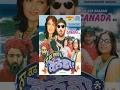 Na Kar Badnam Canada Nu - Full Punjabi Movie