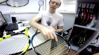 babolat Pure Aero () как правильно тянуть теннисную ракетку фильм