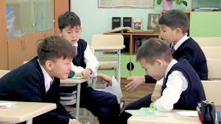 Сабитова А У    Формативное оценивание речевой деятельности учащихся на уроках русского языка в 5 кл