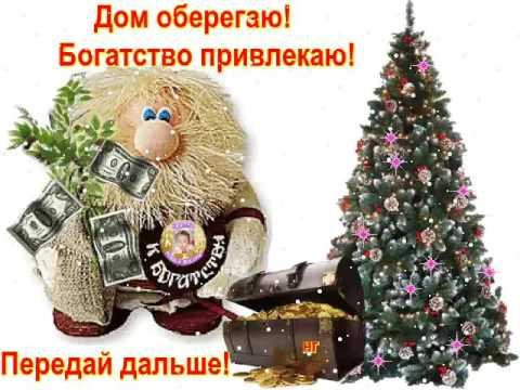 Russisch Frohe Weihnachten.Frohe Weinachten Auf Russisch