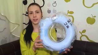 видео Детский надувной круг на шею для купания младенцев и новорожденных