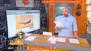 Футбольный фанат арендовал целый самолет(, 2016-07-04T09:29:22.000Z)