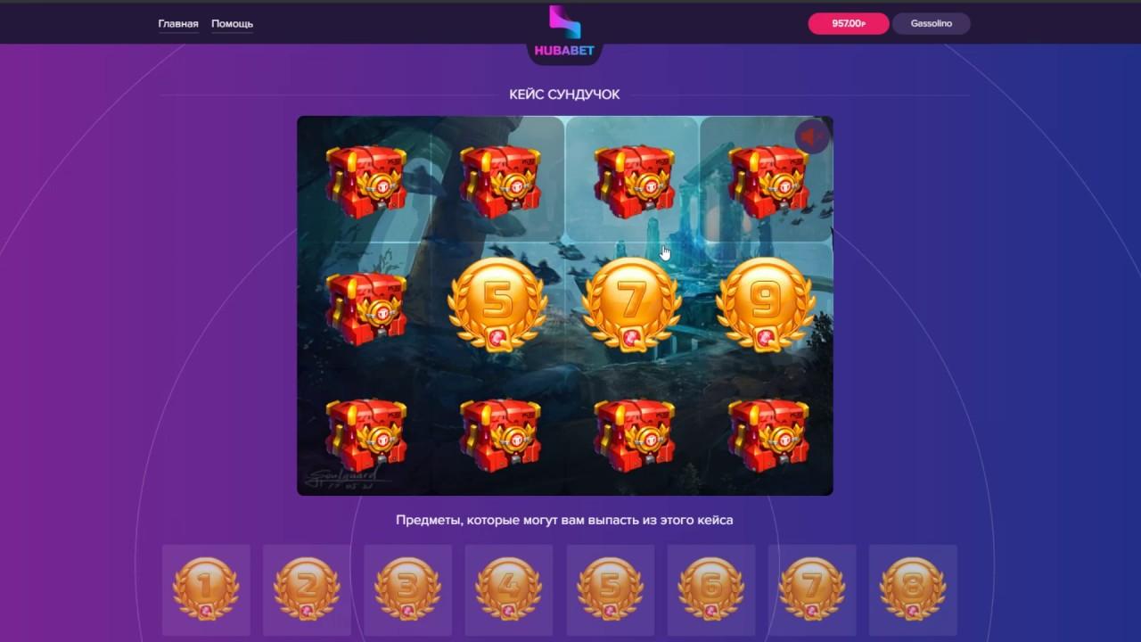 Профитная стратегия в игровой автомат Бук Ра. Игры казино demo.