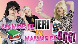 💁🏻😡 MAMME DI IERI vs MAMME DI OGGI 🤦🏻♀️🤳🏻 | MARYNA