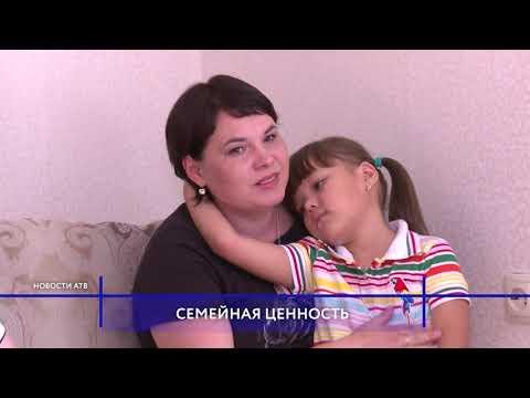 Подарили любовь. Улан-удэнская семья воспитывает приемных детей с заболеваниями