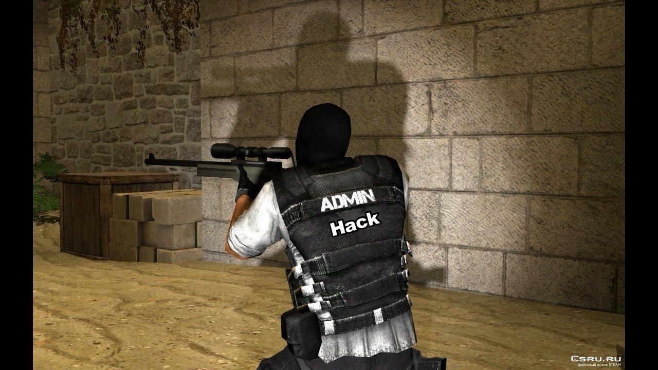 Counter-Strike 1.6 Admin Hack [2018]