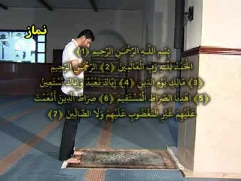 روش صحیح نماز خواندن اهل سنت