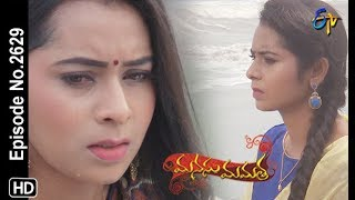 Manasu Mamata |24th June 2019| Full Episode No 2629 | ETV Telugu