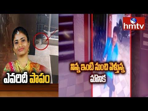 Ameerpet Metro Tragedy Latest Updates  Ground Report  hmtv Telugu News