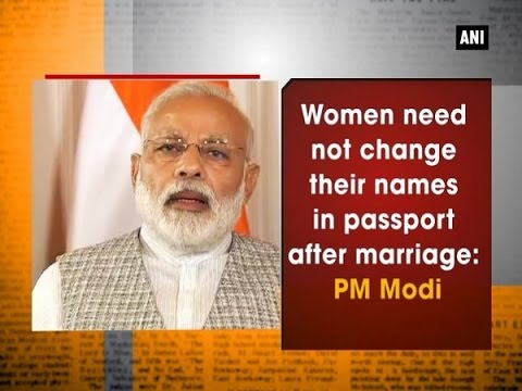 Women need not change their names in passport after marriage: PM Modi - ANI #News