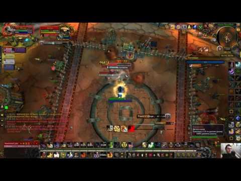 [World Of Warcraft] [Арена Морд'Бой] [Дозор огров] 1080р60HD