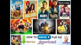 how to download any movie in 3 steps;kevaba kono movie download korba(bangla,hindi,english)