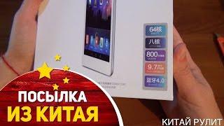 видео Айпад купить в китае цены