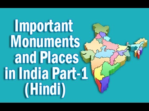 Important Monuments and Places in India Part-1 in Hindi  | Static GK