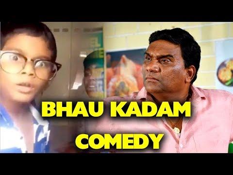 Kaka la BHADYA bola | Bhau kadam comedy |