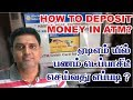How to deposit money in atm in tamil | Indian bank atm deposit