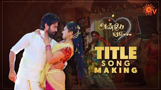 Anbe Vaa - Title Song Making | Tamil Serial | @9.00PM | Mon to Sat | Sun TV