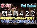 HKT48 外薗葉月 はづちゃんねる☺︎(第29回) の動画、YouTube動画。