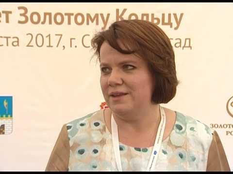 На фото Туристский форум «Новый старт Золотого кольца» прошёл в Сергиевом Посаде изображение