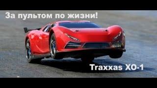 Тест-обзор радиоуправляемой машины Traxxas XO-1