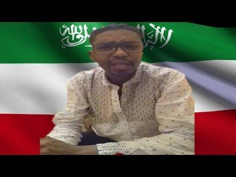DEG DEG Xolihi oo la furay+Passboorki Somaliland O xajka lagu tagayo+Dahabshil Ganacsade bila xududa