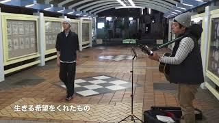 キジ☆ムナ - アリガトウのウタ