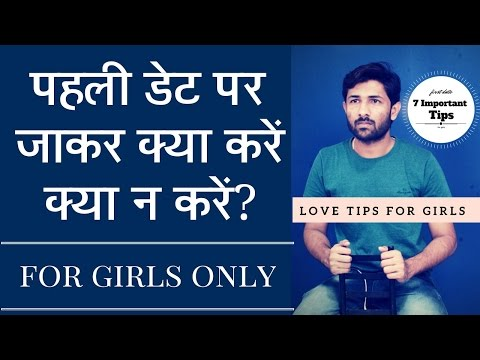 Dating Indian Men- Interracial Dating from YouTube · Duration:  10 minutes 5 seconds