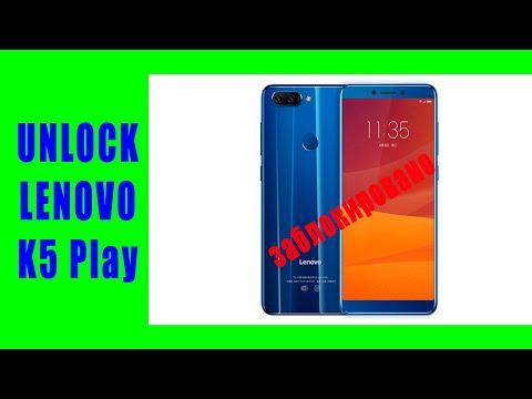 Lenovo K5 Play | UNLOCK (разблокировка) | Сброс аккаунта Google (Frp)