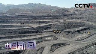 [中国新闻] 壮丽七十年 奋斗新时代·宁夏石嘴山 壮士断腕 开展贺兰山生态环境综合整治 | CCTV中文国际