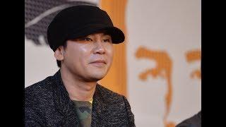 يانغ هيون سوك يؤكد بقاء البرنامج إلى خلق جديد YG مجموعة الولد