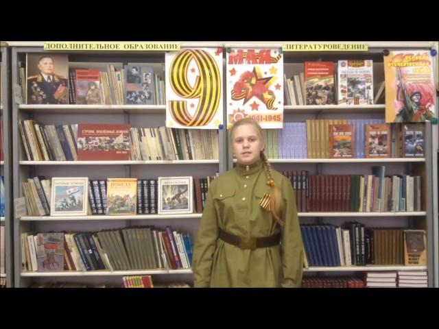 Изображение предпросмотра прочтения – ЕкатеринаСнеговая читает произведение «22 июня» Т.Е.Лавровой