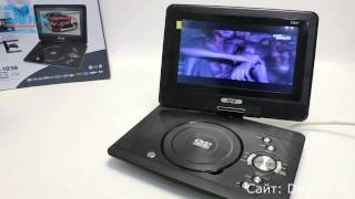 XPX EA-1038 - портативный DVD и ЖК телевизор(10 дюймовый TV-DVD проигрыватель XPX EA-1038 по очень привлекательной цене. Подробнее о XPX EA-1038 на сайте - http://dvplay.ru/audi..., 2015-05-02T09:00:00.000Z)