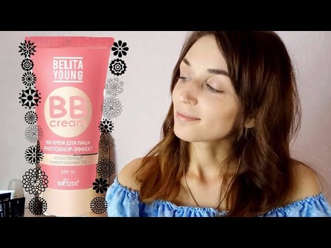 TEST DRIVE -  Bielita Young BB крем #n.radetskaya