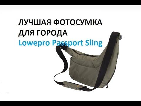 фото carry bag