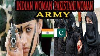 Pak के Woman army के सामने कितनी ताक़तवर है हमारी Woman Army India woman army vs Pak woman army
