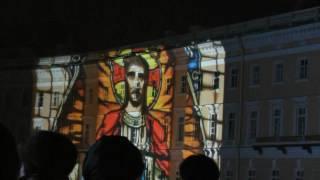 Лазерное шоу на Рождество, Санкт-Петербург, Дворцовая площадь, 2009 год