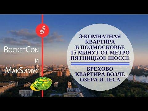 ЖК Водный в Москве на Головинском: отзывы, цены на