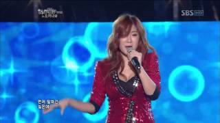Live HD | 121101 SISTAR - Loving U @ SBS 2012 K-POP Collection In Okinawa