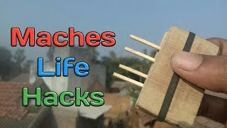 Maches Life Hacks  By LIFE HACKS HINDI