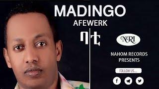 Gambar cover Madingo Afework - ማዲንጎ አፈወርቅ - ባቲ - Ethiopian Music