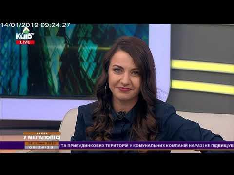 Телеканал Київ: 14.01.19 День у мегаполісі