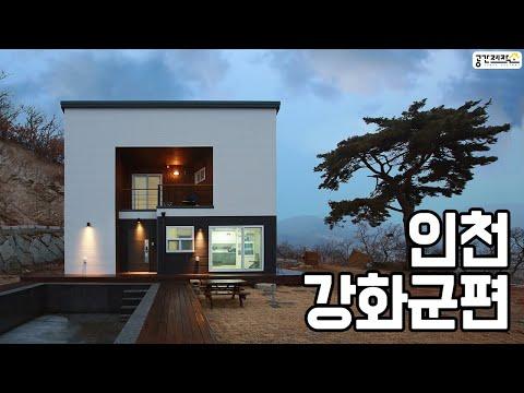 수영장이 있는 휴식공간 전원주택