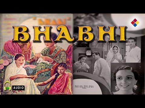 Jhukee Aayi Re Badariya Sawan Ki   Bhabhi 1938   Renuka Devi