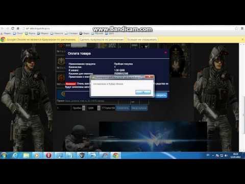Магазин аккаунтов SAMP - cheat-