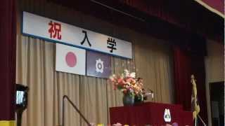 Repeat youtube video 真岡東中学校入学式 PTA会長挨拶 3/3